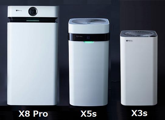 エアドッグx8Proとx5sとx3sの違いをレビュー評価してみた!