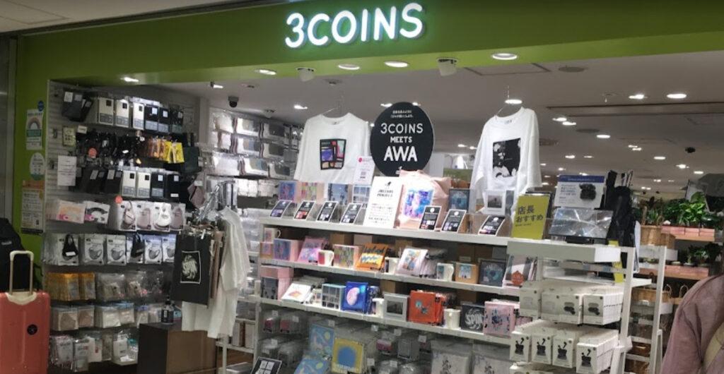 3COINSのand usおすすめ美容家電をご紹介!